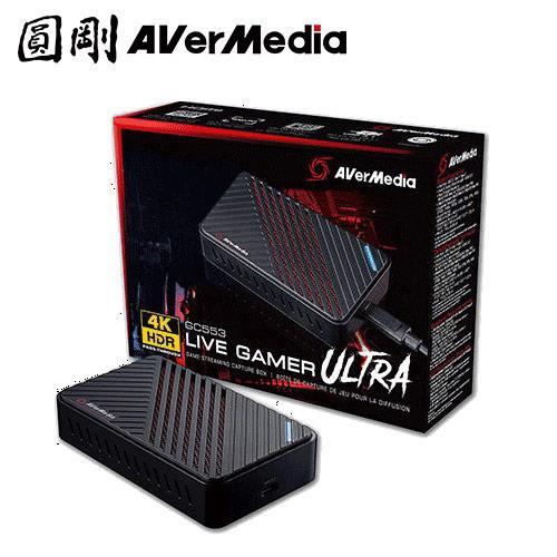 【AVerMedia 圓剛】Live Gamer ULTRA 4K實況擷取盒 GC553