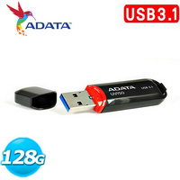 ADATA威剛 UV150 高速隨身碟 128GB 黑色