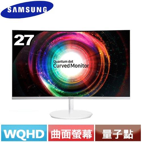 SAMSUNG三星 27型 C27H711QEE WQHD曲面螢幕