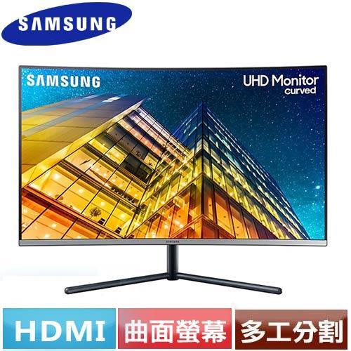 SAMSUNG三星 32型 U32R590CWC UHD曲面螢幕【登錄送無線充電RGB滑鼠墊】