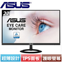 ASUS華碩 VZ229HE 22型 超低藍光護眼螢幕  黑色
