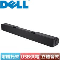 DELL AC511M 螢幕專用喇叭