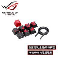 ASUS 華碩 ROG Gaming Keycap Set 電競鍵帽組