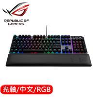 ASUS 華碩 ROG TUF Gaming K7 光學機械軸電競鍵盤   中文