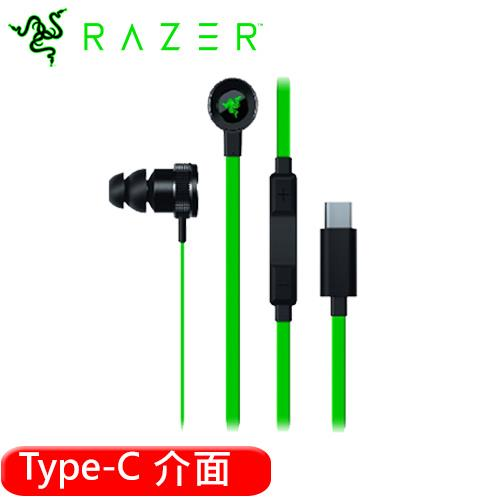 Razer 雷蛇 Hammerhead USB-C 戰錘狂鯊 耳機麥克風(TYPE-C介面)
