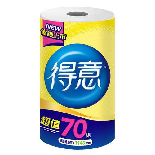 【量販組】得意 廚房紙巾 70抽x48捲/箱
