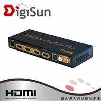 DigiSun AH231U 4K HDMI 2.0 三進一出切換器+音訊擷取器 ( SPDIF + L/R )