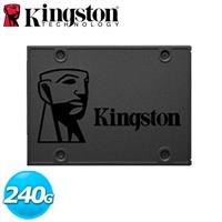 Kingston 金士頓 A400 240G SATA3 固態硬碟