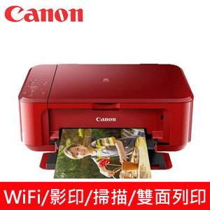 CANON MG3670 無線多功能相片複合機(睛豔紅)