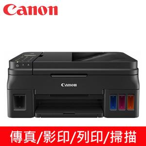 Canon PIXMA G4010原廠大供墨傳真複合機