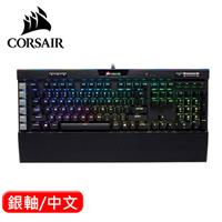 CORSAIR 海盜船 K95 PLATINUM RGB 電競鍵盤 銀軸 中文