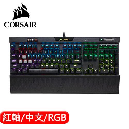 CORSAIR 海盜船 K70 RGB MK2 電競鍵盤 紅軸 中文