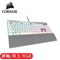 CORSAIR 海盜船 K70 RGB MK.2 電競鍵盤 銀軸 英文