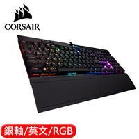 CORSAIR 海盜船 K70 RGB MK.2 Low Profile 電競鍵盤 銀軸 英文