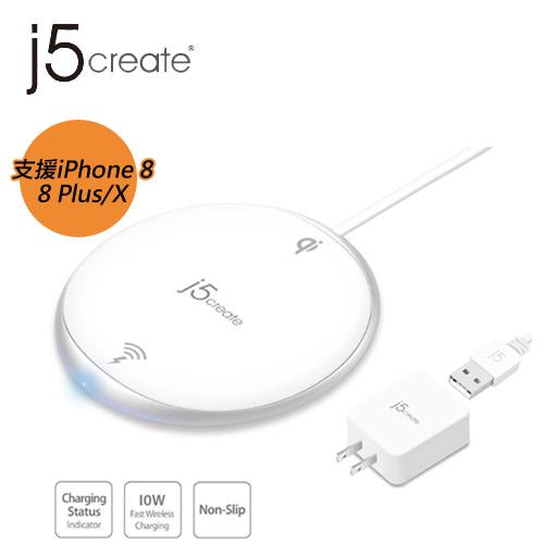 j5create Qi 10W無線快充盤 JUPW1101