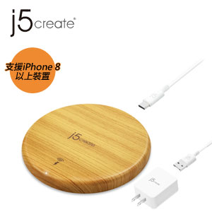 j5 10W木紋無線充電盤 JUPW1101W