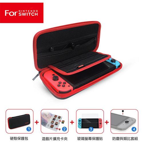 任天堂Switch硬殼保護包+遊戲片擴充卡夾+玻璃螢幕保護貼+防塵10件組+類比搖桿套3入套裝 (TNS-874)