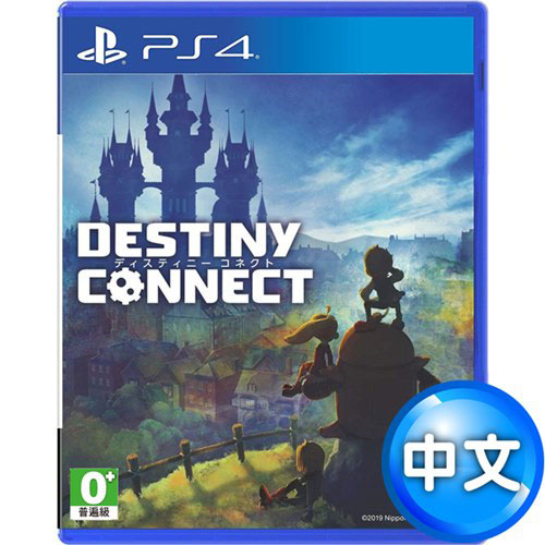 【客訂】PS4 遊戲《DESTINY CONNECT 命運連動》中文版
