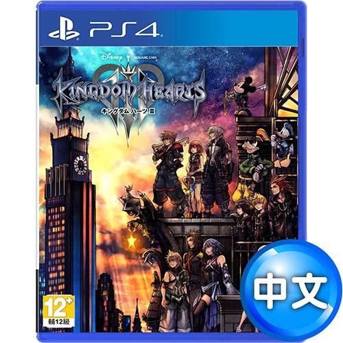 【客訂】PS4 遊戲《王國之心3》中文版