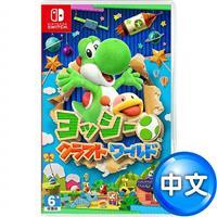 【客訂】任天堂 Switch《耀西的手工世界》中文版