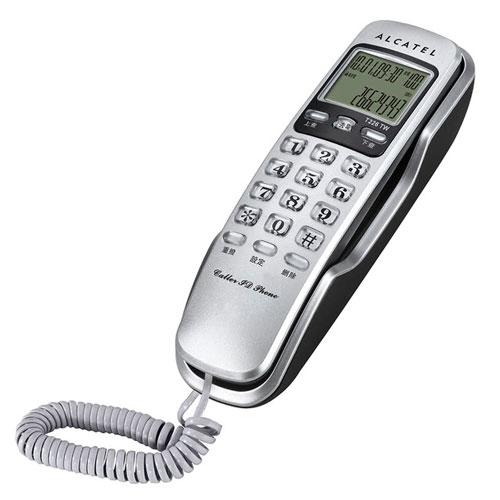 Alcatel 桌壁兩用來電顯示有線電話T-226TW(銀)