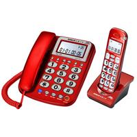 SANLUX聽筒增音報號無線子母電話DCT-8917(紅)