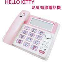 Hello kitty經典來電顯示有線電話KT-219T(粉)