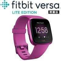 Fitbit Versa Lite 智慧手錶(桑葚紫框桑葚紫錶帶)