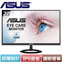 R1【福利品】ASUS華碩 VZ229HE 22型 超低藍光護眼螢幕  黑色