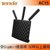 Tenda 騰達 AC15  AC1900 雙頻無線路由器