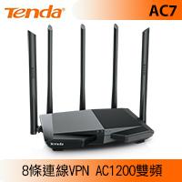 Tenda 騰達 AC7 AC1200 雙頻無線路由器