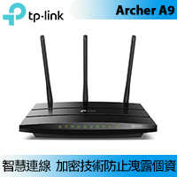 TP-LINK Archer A9(US) AC1900 MU-MIMO 無線Gigabit路由器