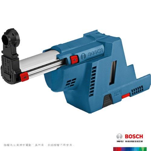 BOSCH 鎚鑽吸塵組18V-16 (1600A0051M)