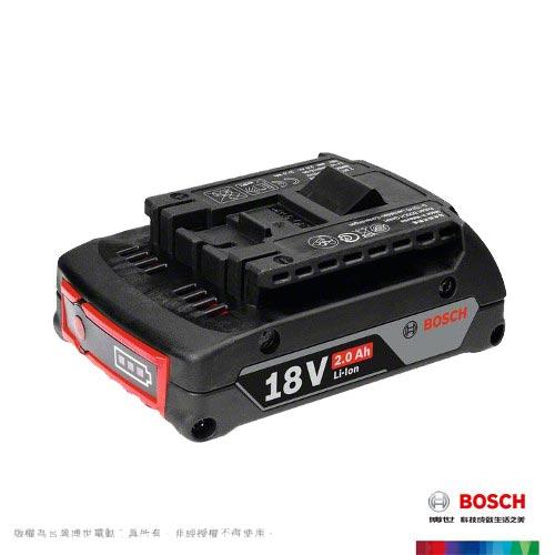 BOSCH 18V鋰電電池 GBA 18V 2.0Ah (1600A001CF)
