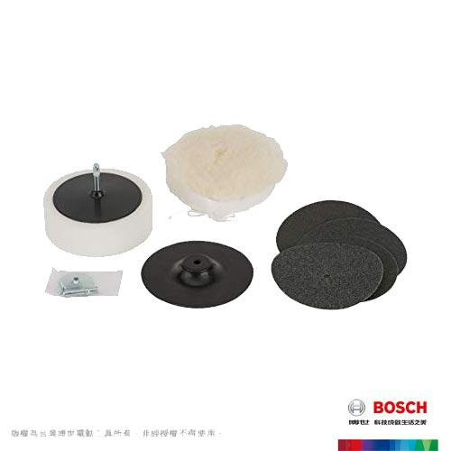 BOSCH 電鑽用拋光套裝組 八件組 (0603004101)