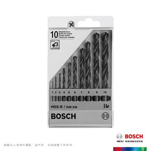 BOSCH 金屬鑽頭組 1-10mm 10 支