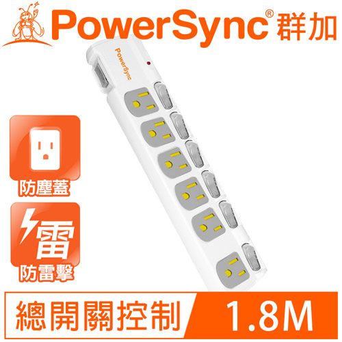 PowerSync群加  3插孔7開6插防塵防雷擊抗搖延長線1.8M 6呎 TPS376DN9018