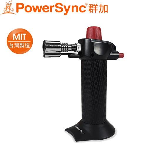 PowerSync群加 手持式瓦斯噴槍 黑色 WEA-001