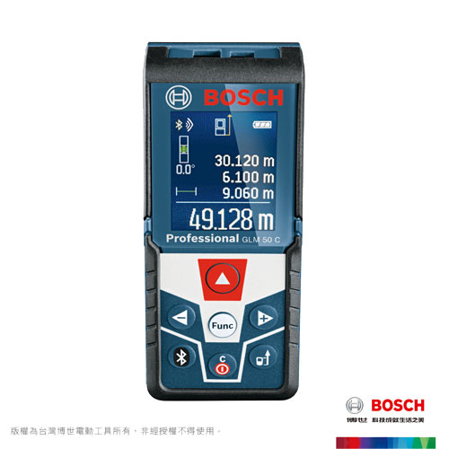 BOSCH 50米 藍芽雷射測距儀 GLM50C