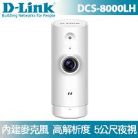 D-LINK 友訊 DCS-8000LH HD無線網路攝影機