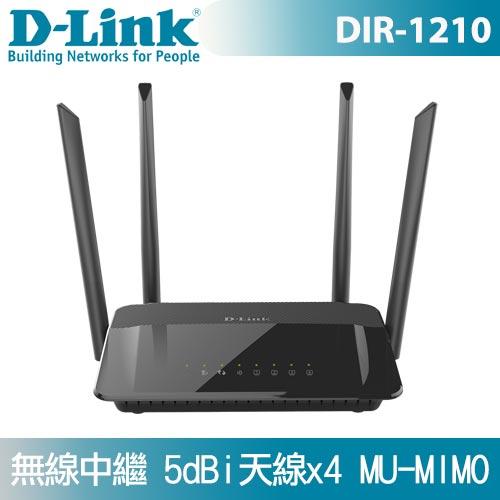 D-LINK 友訊 DIR-1210 AC1200 MU-MIMO 雙頻無線路由器