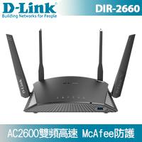 D-LINK 友訊 DIR-2660 AC2600 Wi-Fi Mesh全覆蓋 無線路由器