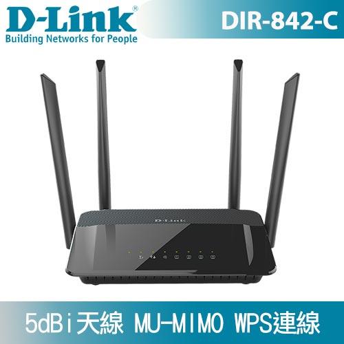 D-LINK 友訊 DIR-842-C AC1200 雙頻 Gigabit 無線路由器