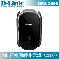 D-Link 友訊 DRA-2060 AC2000 全覆蓋 Mesh 無線延伸器