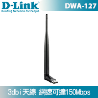 D-Link 友訊 DWA-127 150Mbps 高增益無線網卡