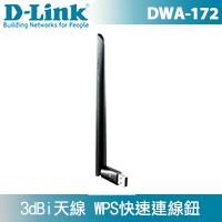 D-Link 友訊 DWA-172  AC600 雙頻USB 無線網路卡