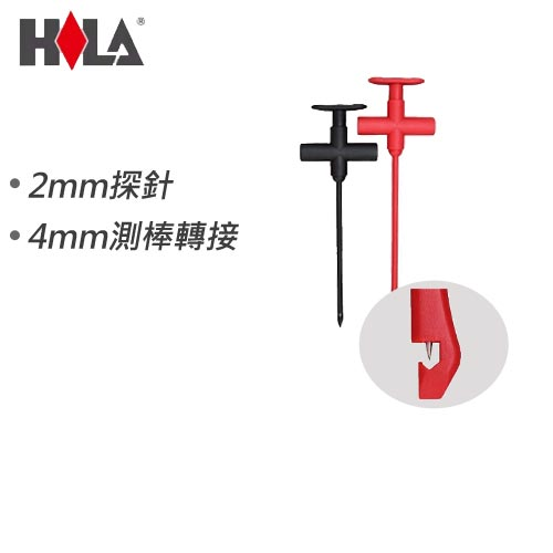HILA海碁 2mm尖型穿透性測試探針 FC-A30