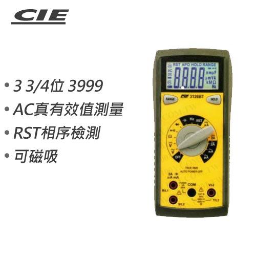 CIE 3 3/4 TRMS自動換檔數位電錶 CIE-3126BT