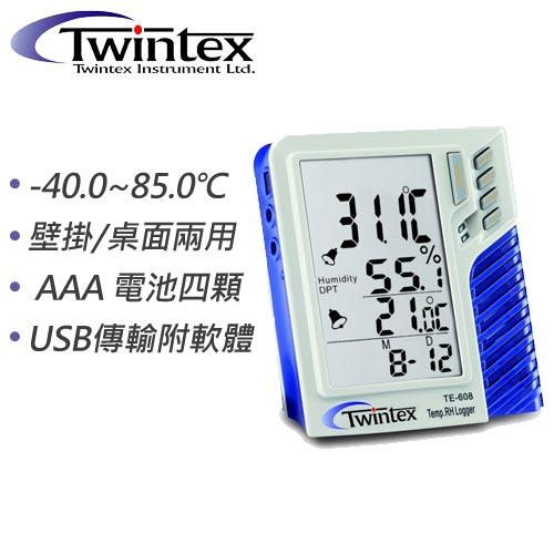 TWINTEX 多功能高精度溫濕度記錄器 TE-608