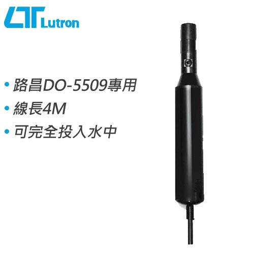 Lutron路昌 溶氧測試棒 OXPB-09N
